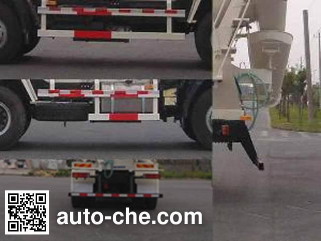 中集牌ZJV5255GJBTH04混凝土搅拌运输车