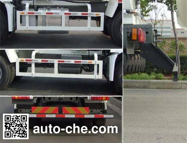 中集牌ZJV5257GJBLYZZ2混凝土搅拌运输车