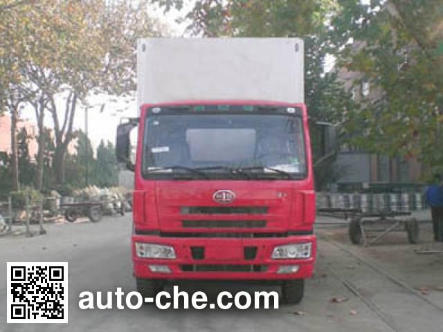 CIMC ZJV5258XBWSD insulated box van truck