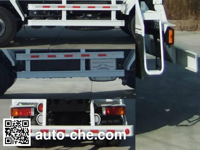 中集牌ZJV5259GJBSZA混凝土搅拌运输车