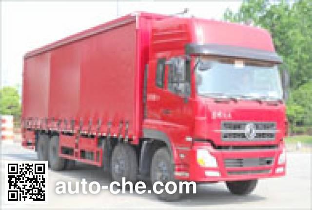 CIMC ZJV5310XXYSZ01 box van truck