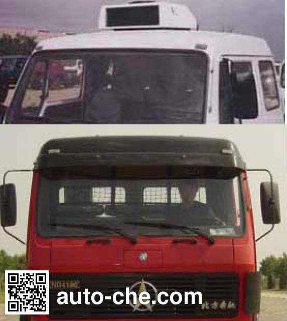 中集牌ZJV5312GFLHJNDA粉粒物料运输车