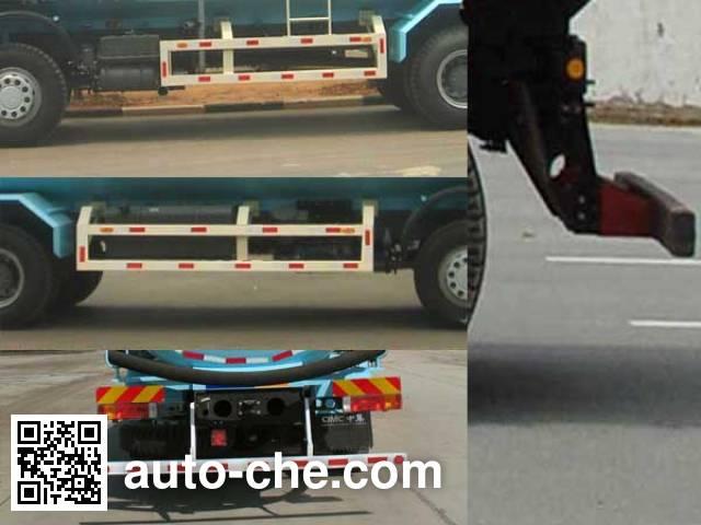 CIMC ZJV5317GFLHJZH bulk powder tank truck
