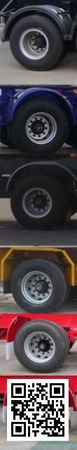 CIMC ZJV9100TJZTH empty container transport trailer