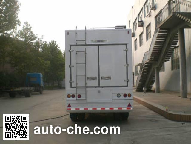 CIMC ZJV9100XTX communication trailer