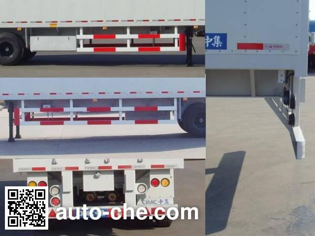 中集牌ZJV9357XXYQD厢式运输半挂车
