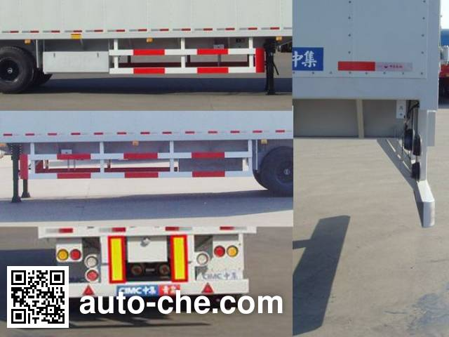 中集牌ZJV9359XXYQD厢式运输半挂车