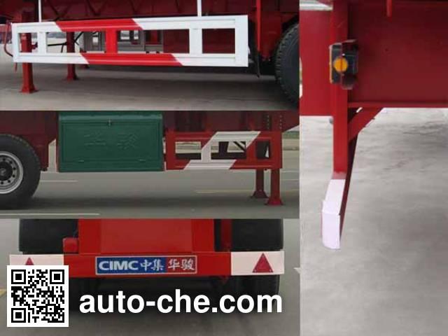 CIMC ZJV9400ZZXHJA dump trailer