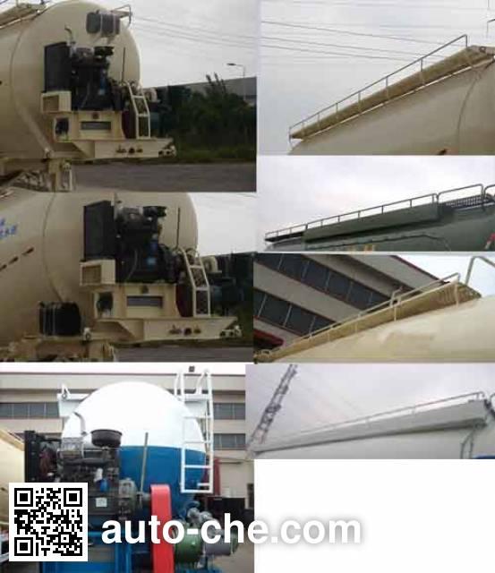 CIMC ZJV9406GFLTH low-density bulk powder transport trailer