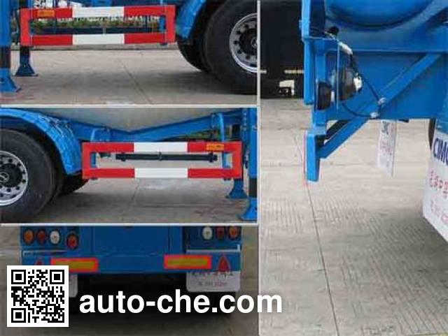 CIMC ZJV9407GFLRJ bulk powder trailer