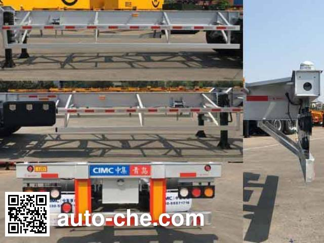 CIMC ZJV9403TJZQDXL container transport trailer