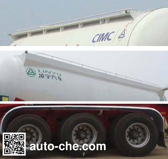 CIMC ZJV9407GFLLY1 low-density bulk powder transport trailer