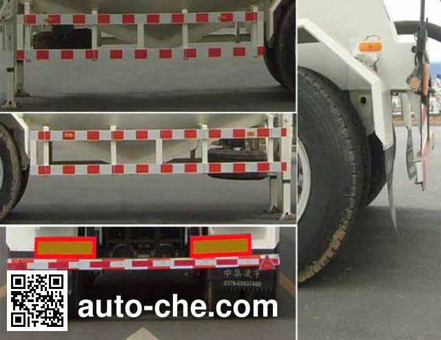CIMC ZJV9409GFLLY bulk powder trailer