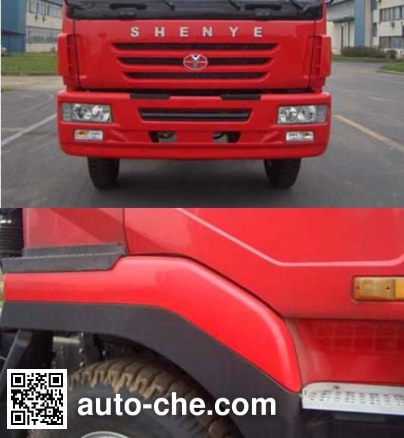 Jinggong ZJZ5250PXYDPG7AZ3 soft top box van truck