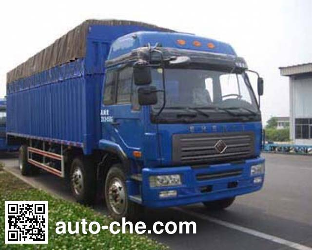 Jinggong ZJZ5200PXYDPG7AZ3 soft top box van truck