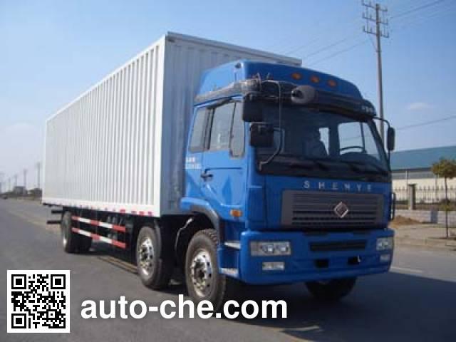 Jinggong ZJZ5200XYKDPG7AZ3 wing van truck