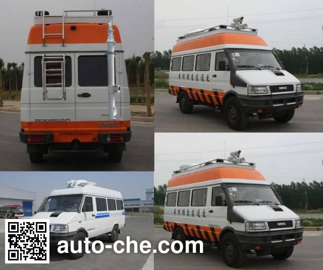 Yutong ZK5046XZH1 command vehicle