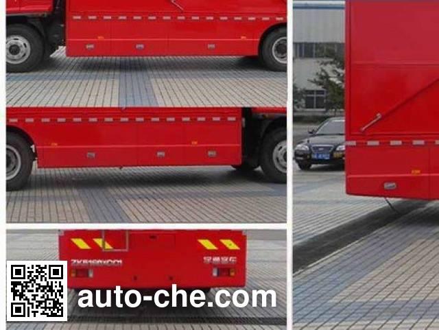 Yutong ZK5160XCC1 food service vehicle