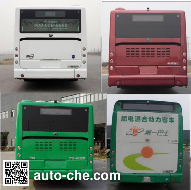 Yutong ZK6105CHEVPG21 hybrid city bus