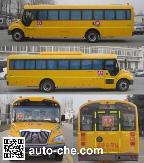 Yutong ZK6109DX6 primary school bus