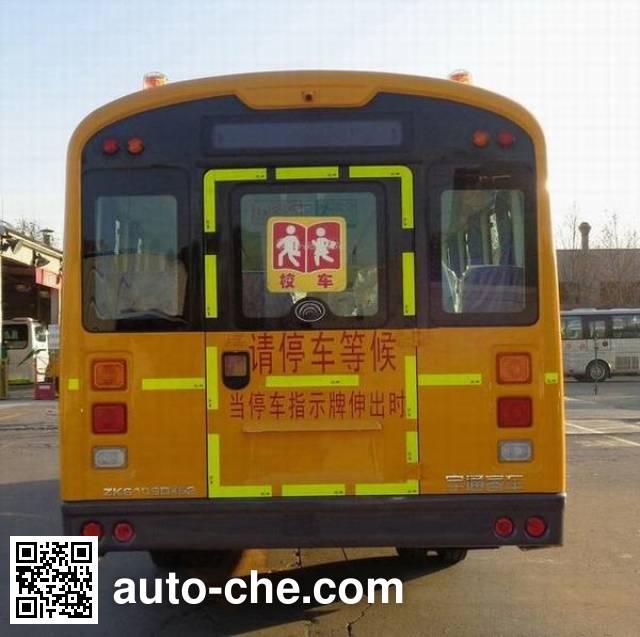 Yutong ZK6109DX52 primary school bus