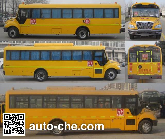 Yutong ZK6109DX6 primary school bus