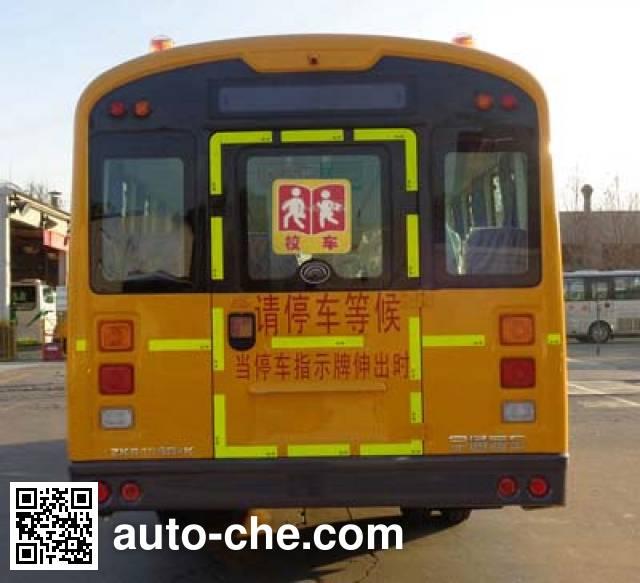 Yutong ZK6109DXK primary school bus