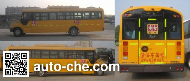 Yutong ZK6109NX1 primary/middle school bus