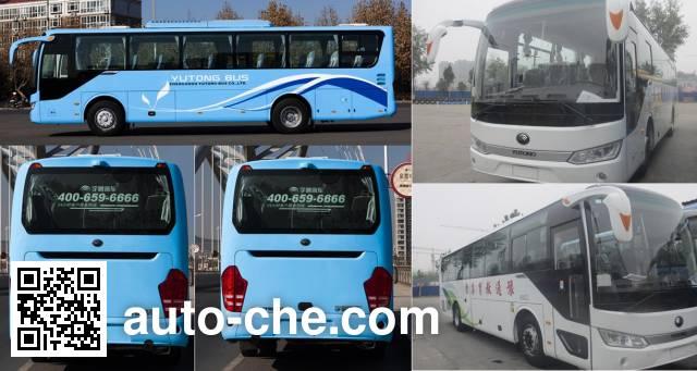 Yutong ZK6115HT5Z bus