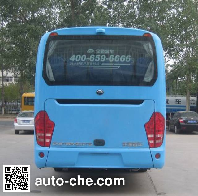Yutong ZK6115PHEVPT5 hybrid bus