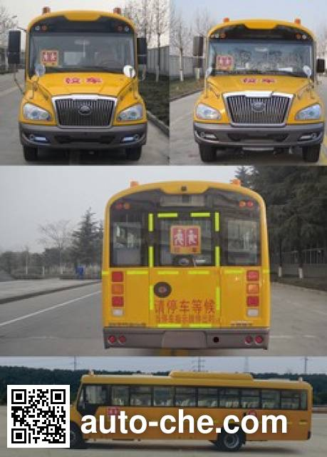 Yutong ZK6119DX5 primary/middle school bus