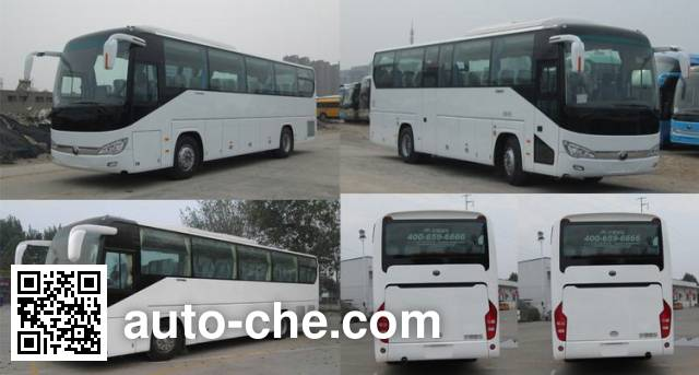 Yutong ZK6119H5Y bus