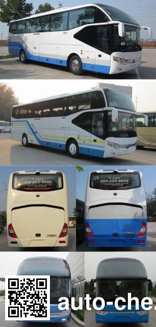 Yutong ZK6122HQAA bus