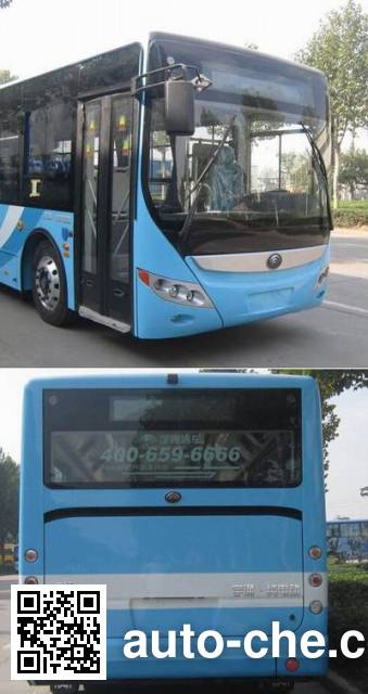 Yutong ZK6125BEVG6 electric city bus