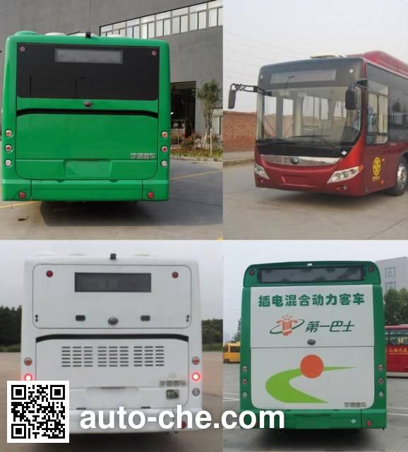 Yutong ZK6125CHEVNPG26 hybrid city bus