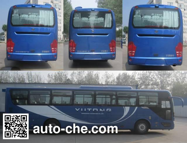 Yutong ZK6125HQT1Z bus