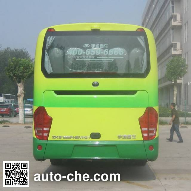 Yutong ZK6125PHEVPG1 hybrid city bus