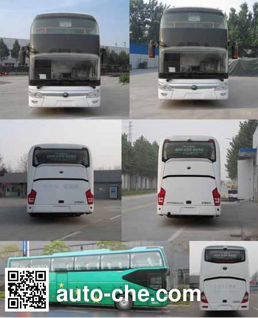 宇通牌ZK6126HQY5E客车