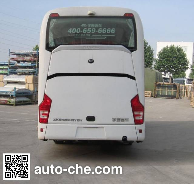 Yutong ZK6126HQY5Y bus