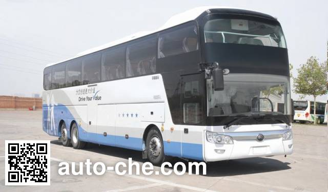 Yutong ZK6146HQY5Y bus