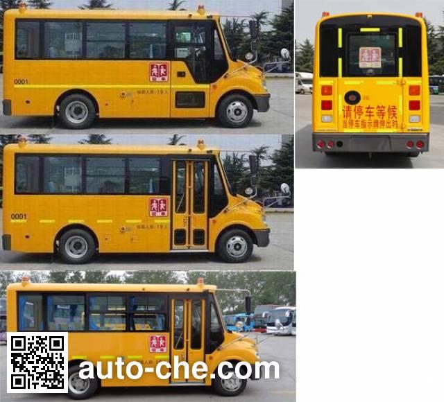 Yutong ZK6579DX52 primary school bus
