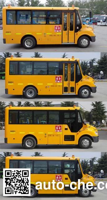 Yutong ZK6579DX529 primary school bus