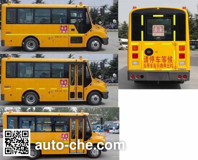 Yutong ZK6579DX53 preschool school bus