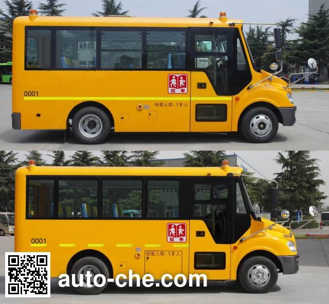 Yutong ZK6579DX539 preschool school bus