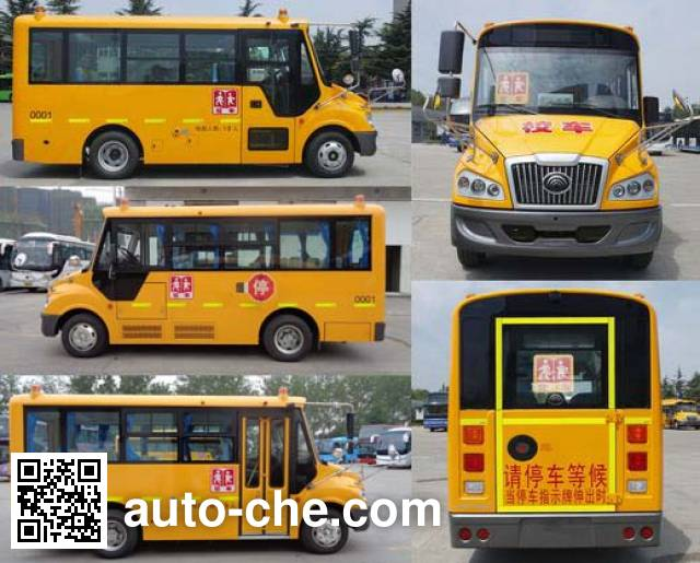Yutong ZK6579DX6 primary school bus