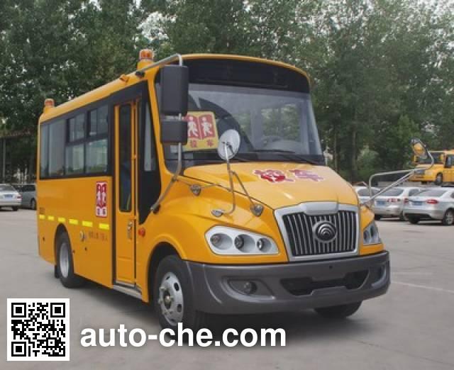 Yutong ZK6579DX7 preschool school bus
