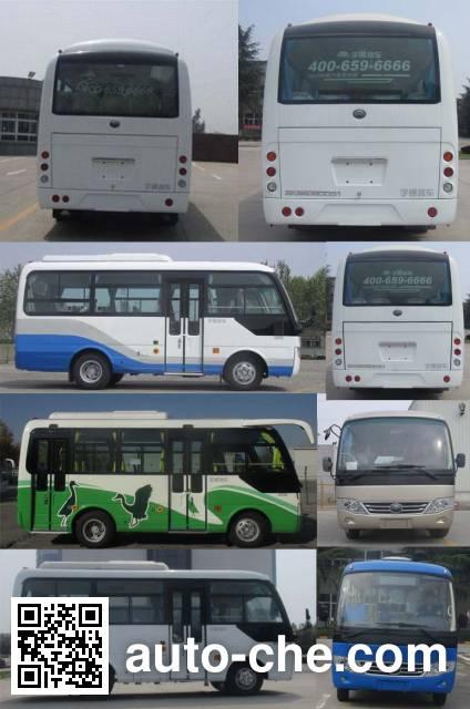 宇通牌ZK6609DG51城市客车
