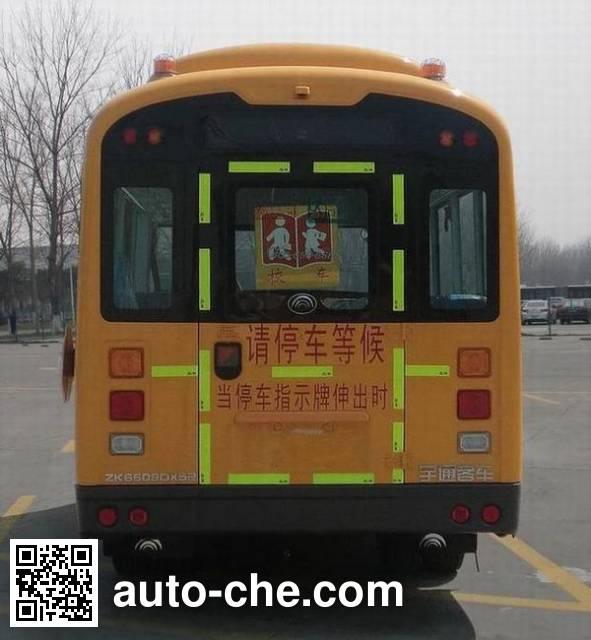 Yutong ZK6609DX52 primary school bus
