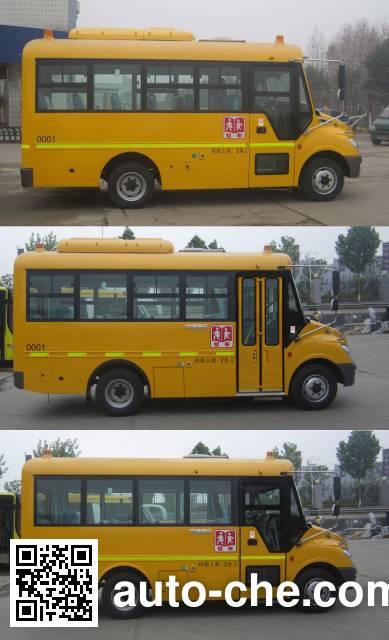 Yutong ZK6609DX53 preschool school bus