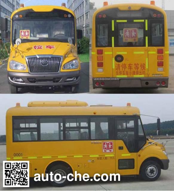 Yutong ZK6609DX61 primary school bus